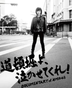 矢倉楓子弟映画