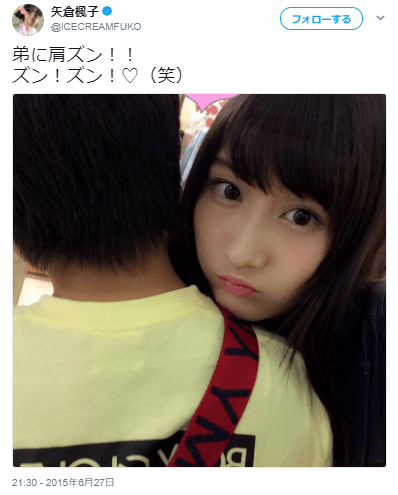 矢倉楓子弟