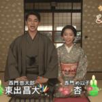 東出昌大と杏の出会いはNHKドラマの共演?結婚して子供はいるの?