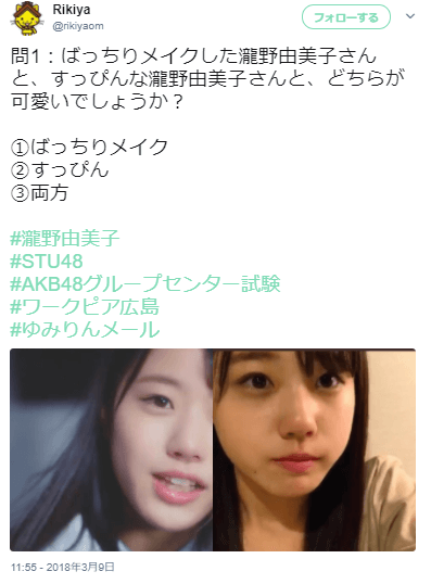 目瀧野由美子