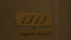 1313ホテル