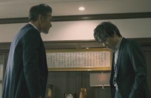 シグナル第7話
