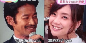 倉科カナさん竹野内豊