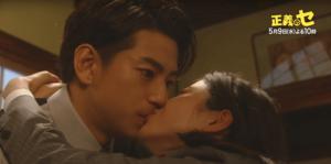 凛々子三浦のキス