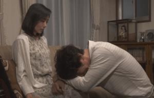 太郎と綾子