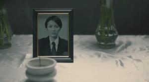 桜井刑事の位牌
