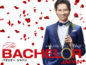 バチェラー・ジャパンシーズン