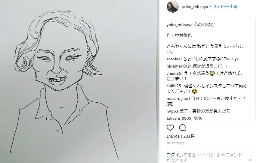 三津谷葉子画家