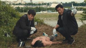 執事西園寺7話3