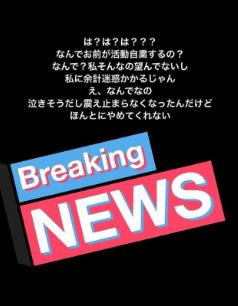 田口小夏インスタ