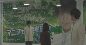 花のち晴れ7話8