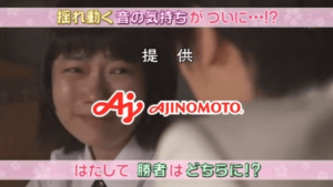 dailymotion花のち晴れ11話