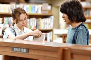 図書館の直人と香里奈