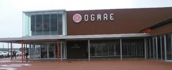 道の駅おガーレ