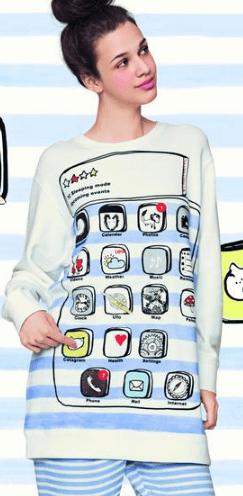 アイコンボーダーパジャマ