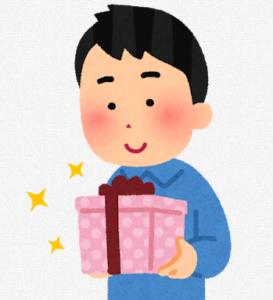 誕生日プレゼント男