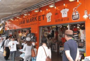 JAMMARKET国際通り店tシャツ